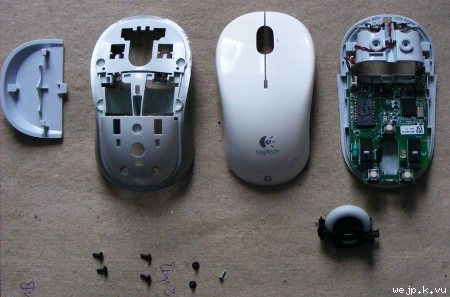 Disassembled mouse
